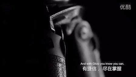 捷信(GITZO)2013品牌艺术宣传大片