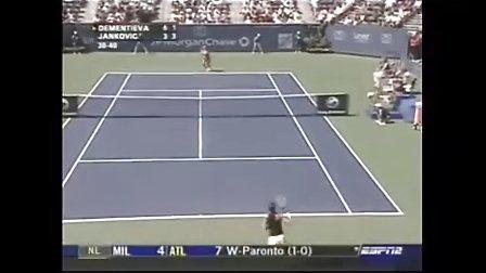2006洛杉矶-德门蒂耶娃VS扬科维奇HL