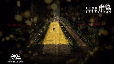 景上中国作品-武汉万达汉街九号【地产动画】2011(导演版)