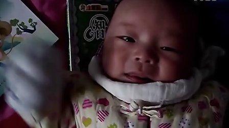 宝宝视频2
