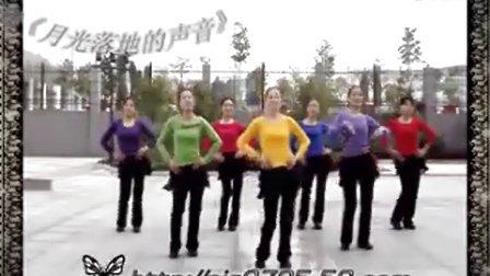 踏歌广场舞  ——《月光落地的声音》