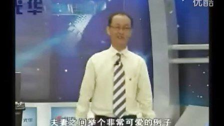杨滨 性格塑造 解码性格 破译沟通4