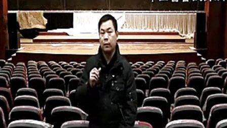 剧场音响调试教学视频