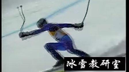 滑雪课精讲