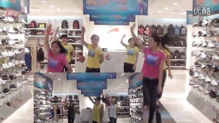 贵人鸟重庆分公司企业文化舞蹈篇——阿里阿里