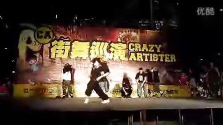 227Crew Guest Show  2011.4.23光谷西班牙风情街
