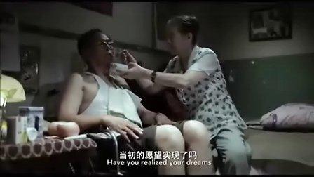 筷子兄弟 老男孩 80后经典励志歌曲