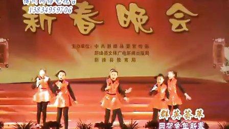 绛州网络电视台新绛县文体广新局文艺晚会红霞声乐培训中心独唱:童年在长大