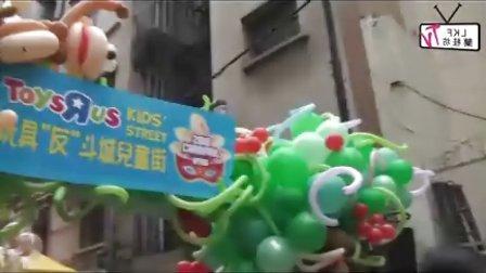 2010香港兰桂坊嘉年华,香港市民的年度狂欢!!!