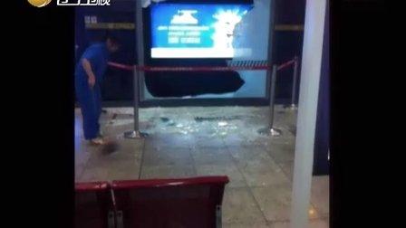 上海 地铁11号线车站屏蔽门玻璃爆裂 110715 第一时间