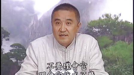 《中国传统文化带动企业走向成功的启示(三)》第4集