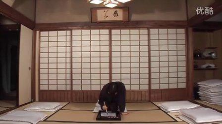 週刊AKB DVD Vol.11 周刊特典4 精神統一の刻 宮崎美穂 指原莉乃