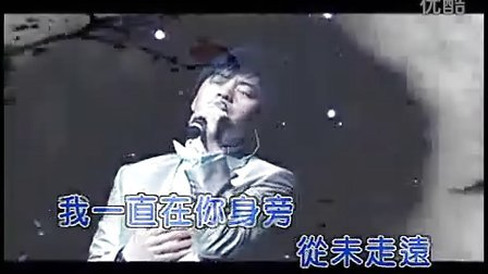 传奇----(苏南70后)翻唱