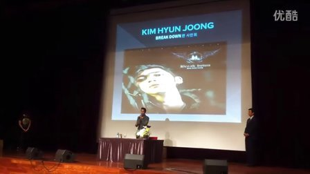 110625 Fan Sign 01 -  KHJ Thailand