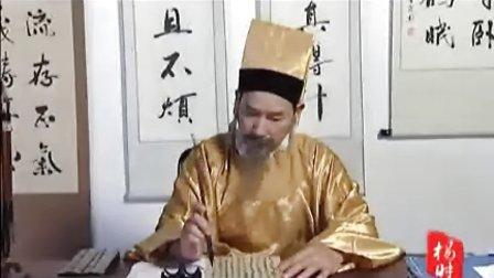 30集历史短剧-《杨时》第19-痛斥花石