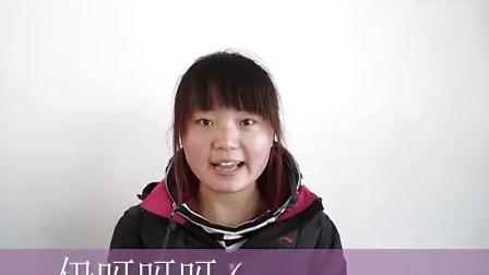 琴岛学院I LOVE YOU(电子商务2班刘文静031)