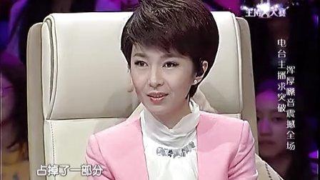 """《2013苏州广电主持人选拔大赛》""""杭州好声音""""前来一试身手!"""