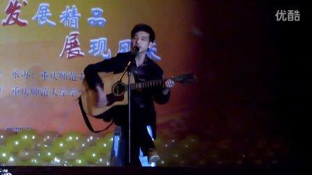 吉他弹唱老男孩