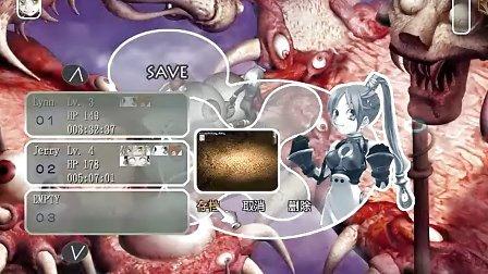 小F的猎奇游戏解说:异域狂想曲06(上)过去的友谊弱爆了