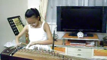 古筝:泼水  ——陈灵儿 avi