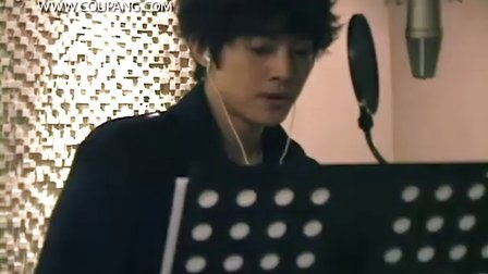 201102 Coupang Spring CF Song Recording