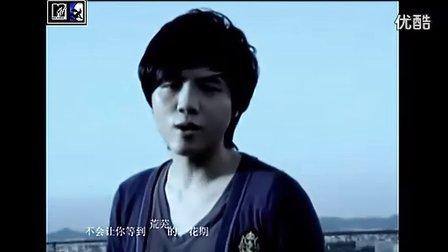 爱情码头-郑源
