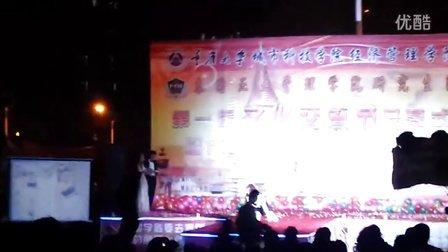 重庆大学城科院、泰国正大管理学院