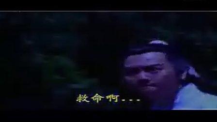 刘伯温传奇167海棠血泪