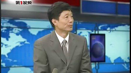 艾跃进:上海达芬奇道歉不真诚 崇洋媚外值深思