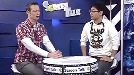 screen talk Julia