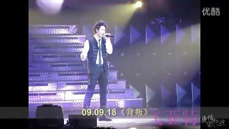 05.11.06-11.11.06韩庚出道六周年纪念《你的每个第一次》
