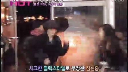 110217 MnetWide HJ attending musical Heaven's tear