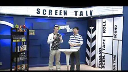 screen talk Disney