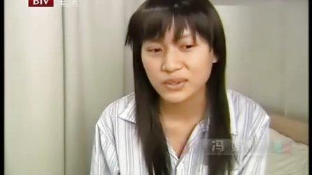 关节的肿块都是癌吗 北京大学肿瘤医院 方志伟 安彤同