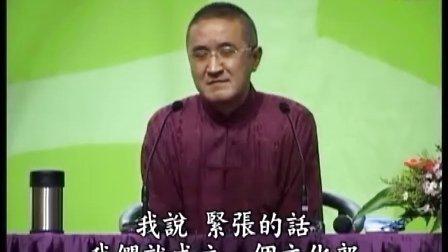 《中国传统文化带动经济良性发展的经验分享》胡小林 ,第2集