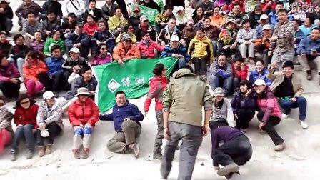 绿洲户外二周年-香八拉百人穿越豪华腐败团