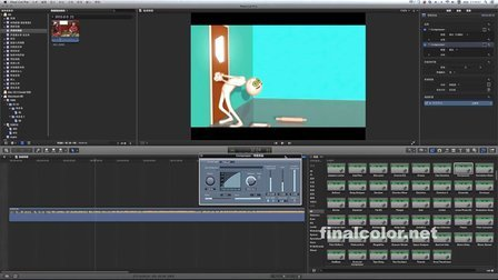 FinalColor Studio-第一课-logic pro x混音,音频编辑,工作流程