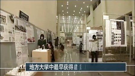 【韩国】忠南国立大学实景视频 - 华旅留学中心-