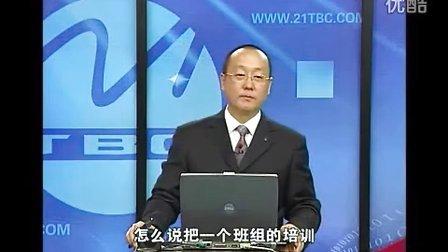 葛贵堂 酒店督导管理方法12