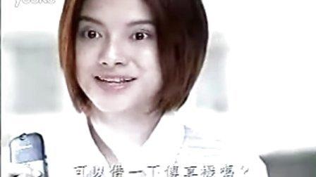 广告-台湾大哥大