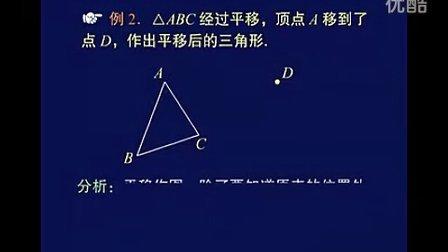 人教新课标版 初二数学上8