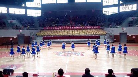 戴南太极-2013年兴化舞蹈大赛
