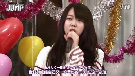 [Gachapin字幕組]AKB48 峯岸みなみ オリビアを聴きながら(杏里)  卡拉OK決戰