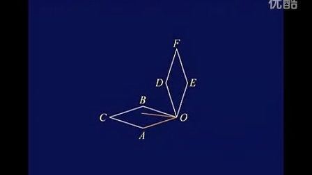 人教新课标版 初二数学上9