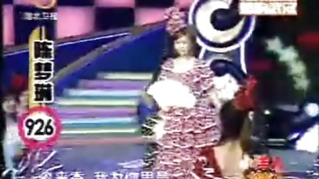 陈梦琳湖北卫视极限高歌八强诞生赛