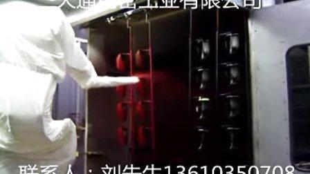 机器人喷涂自动化