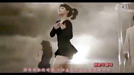 MissA - Goodbye Baby