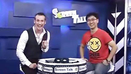 screen talk Halloween