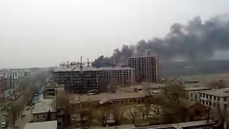 北面的大火