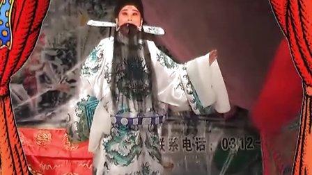 安新县正义社区河北梆子团演出斩子3